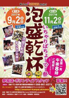 awamori_omote-950px-724x1024.jpg