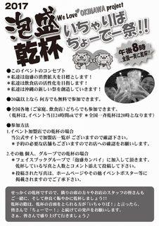awamori_ura-950px-724x1024.jpg